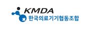 한국의료기기공업협동조합