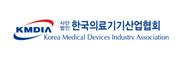 한국의료기기산업협회