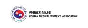 한국여자의사회